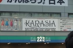 KARA,KARASIA,東京ドーム